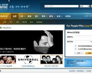 Mtime Movie Web Site