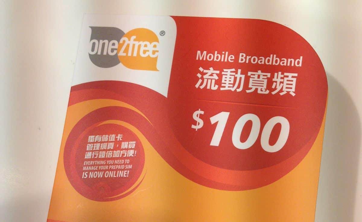 T mobile broadband prepaid / Bare natural bare minerals