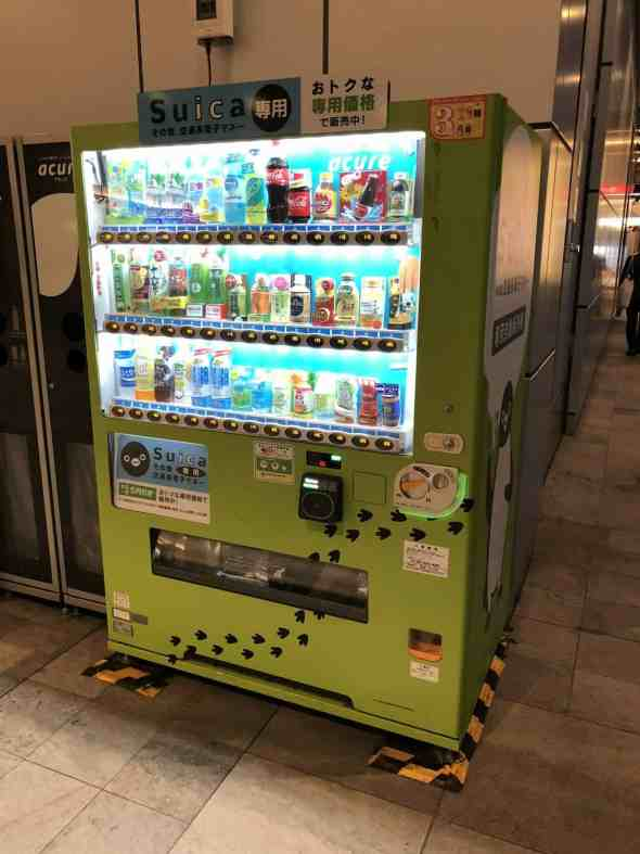 How to buy Suica Cards in Japan
