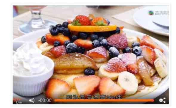 Cafe Kalia in TVB 東京攻略