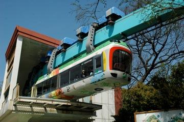 Ueno Zoo Monorail, Tokyo, Japan