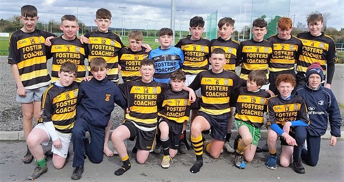 U14 Hurlers Qualify For Leinster Semi-Final