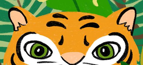 Neuigkeiten Wettbewerb Großkatzen Patricia Oettel Illustration