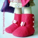 Botas para muñecas