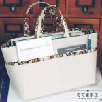 Como hacer una bolsa para la compra