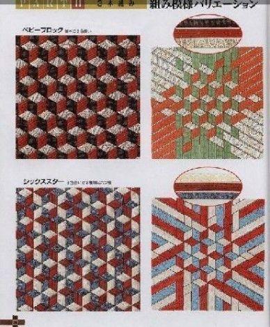 bolso patchwork mosaico 18