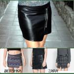 DIY y patrón falda pareo polipiel