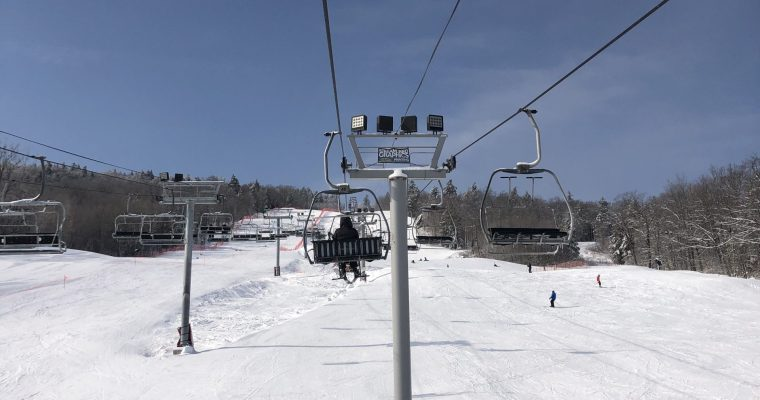 Skiing Upstate New York: West Mountain