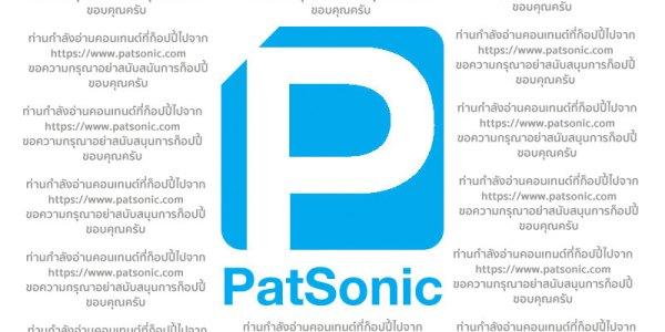 Run Devil Run นี่แหละ Black SoShi จาก 9 สาว SNSD