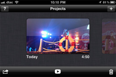 iMovie - iPhone App