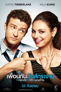 Friends with Benefits - Poster Thai