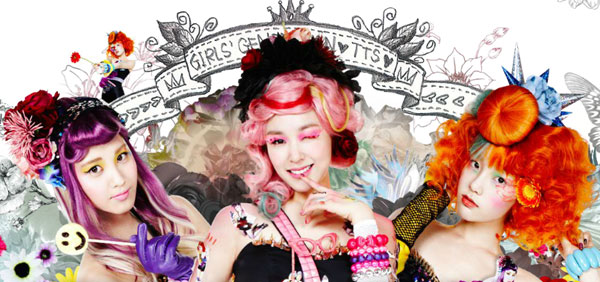 Girls' Generation TTS
