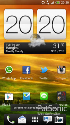 HTC One X หน้า Home Screen