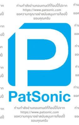 Ted หมีไม่แอ๊บ แสบได้อีก - Poster 1