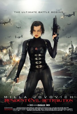 Resident Evil: Retribution 3D | Poster 1