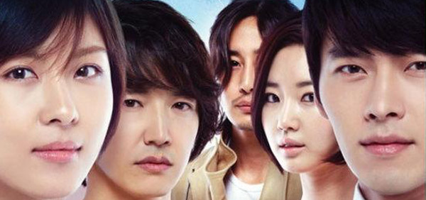 Secret Garden - Korean Drama