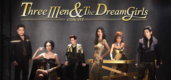 3 Men & The Dreamgirls Concert