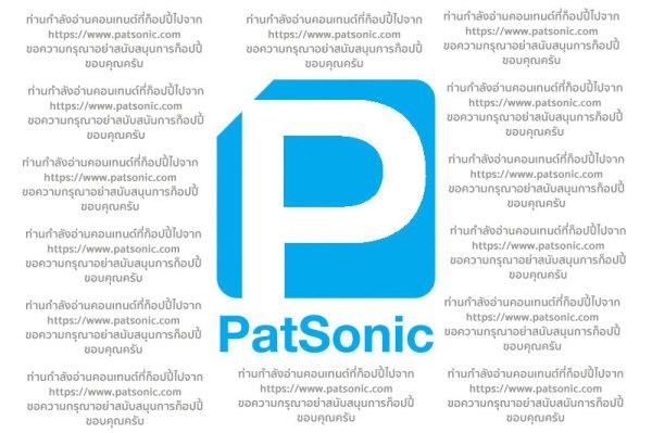 Depapepe 10th Anniversary Live in Bangkok