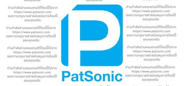 The Evil Dead จาก Sam Raimi