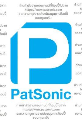 โปสเตอร์อังกฤษ PADDINGTON แพดดิงตัน คุณหมีหนีป่ามาป่วนเมือง