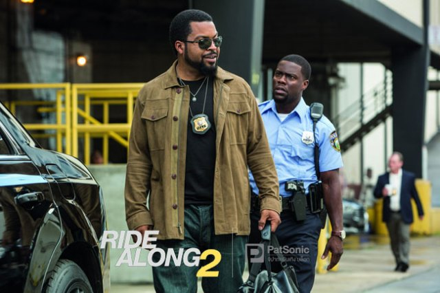 Ride Along 2 Ice Cube ปะทะ Kevin Hart
