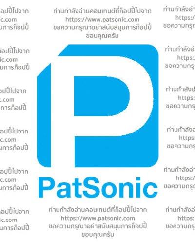 โปสเตอร์ไทยของ High-Rise ตึกระทึกเสียดฟ้า