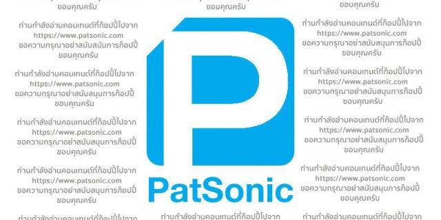 Ryan Gosling และ Angourie Rice ในหนัง กายส์ นายแสบมาก