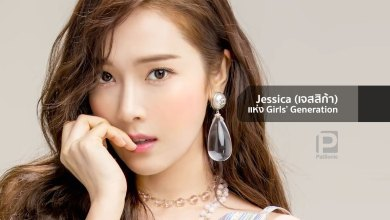 Photo of Jessica (เจสสิก้า) แห่ง Girls' Generation (SNSD)