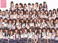 อะไรคือ AKB48