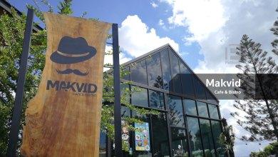 ทานมื้อกลางวันที่ Makvid Cafe & Bistro