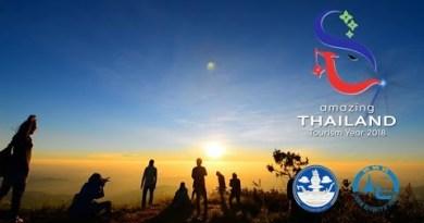 Ideal Thailand Tourism 365 days 2018 (60sec)