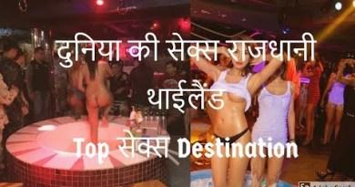 least dear Intercourse commute fame thailand   pattaya walking avenue nightlife   world sex capital bangkok