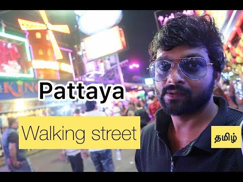 Pattaya Strolling Facet street , Pattaya Nightlife ,Thailand | Episode 12