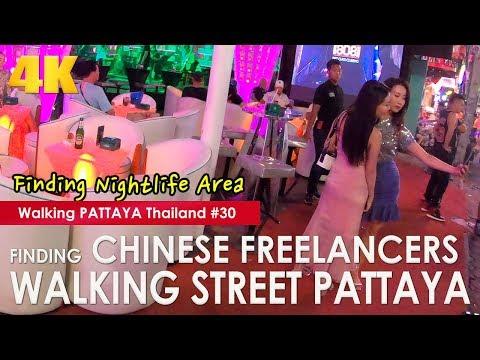 Finding Chinese Freelancers Strolling Twin carriageway Pattaya at Night – Strolling Pattaya #30