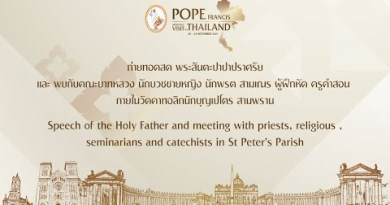 POPE APOSTOLIC VISIT TO THAILAND – MEETHING In St Peter's Parish Speech of the holy Father