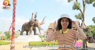 Story Siam Pattaya