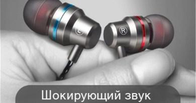 Briame In-Ear Headphones For Xiaomi Earphone For Phone Stereo Bass Headset Metal Wired Earphone HiFi Headphones Mic for Samsung