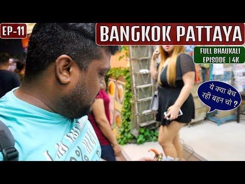 BANGKOK PATTAYA WALKING STREET BEACH ROAD THAILAND | 4K
