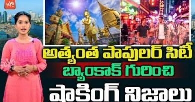 Amazing Issues About BANGKOK In Telugu   Bangkok Tourism   Bangkok Pattaya Drag   Thailand  YOYO TV