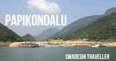 #Papikondalu in #Telugu full Time out Swadeshi Traveller