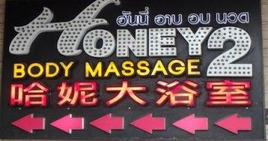 Honey 2 Rub down Sabai Room Rub down – Plod Spherical Pattaya Thailand