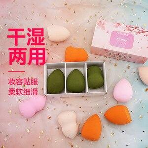 Cosmetic Egg Puff Sponge Egg Gourd Powder Puff Makeup Egg Makeup Cotton Ball Makeup Egg Set Cosmetic Egg BG-076