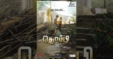 Thoppi – Full Tamil Movie |Murali Ram |  Rakshaya | Lyca Productions|