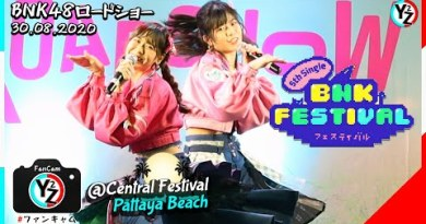 Y2Z [Fancam]   BNK Competition BNK48 Toll road Demonstrate @ Central Competition Pattaya Seaside 30.08.2020