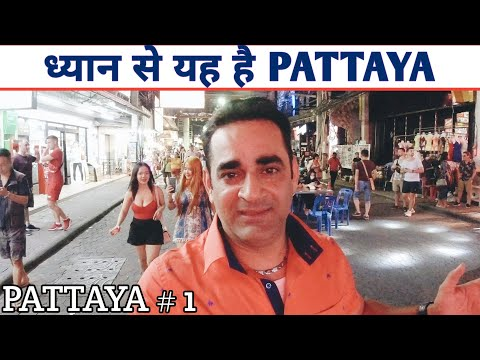 Exploring Pattaya | Evening Existence, Market & Everything You Want To Know | Travelling Mantra