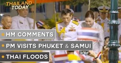 Thailand Data This day | HM feedback, PM visits Phuket & Samui, Thai floods | November 2
