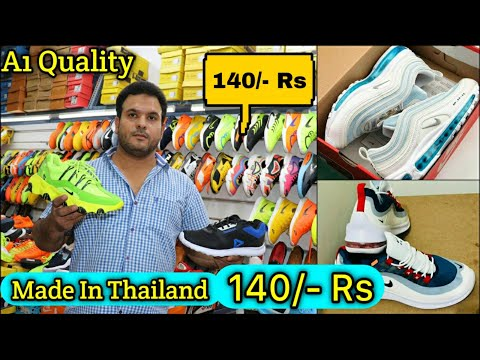 Made In Thailand 140/- Rs | A1 Quality Footwear | Footwear Wholesale Market Chandni Chowk | Home Transport
