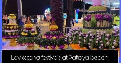 EP.8 loykatong gala's at Pattaya seaside avenue :strolling round seaside