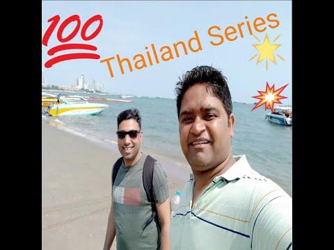 Thailand Sequence Vlog#8 | Pattaya Sea breeze | IGI T3 | Evening Life