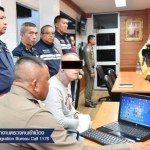Blacklisted Swede arrested in Phuket